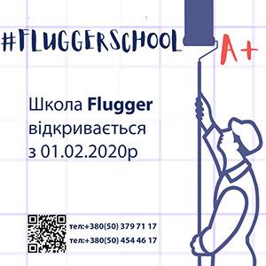 Flugger school>