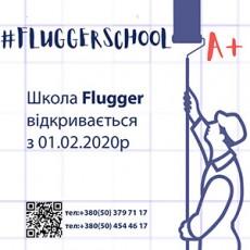 Flugger school